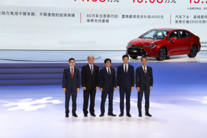 2019 Toyota Levin Launched in China 4