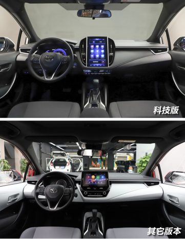 2019 Toyota Levin Launched in China 8