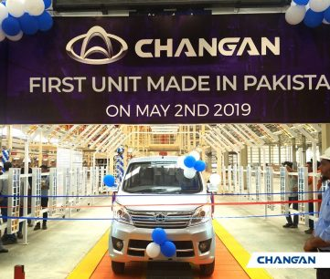 First Local Assembled Changan Rolled Off the Assembly Lines 6