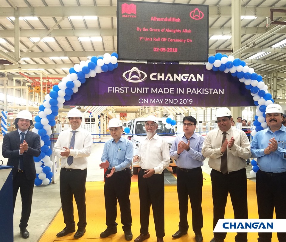 First Local Assembled Changan Rolled Off the Assembly Lines 1