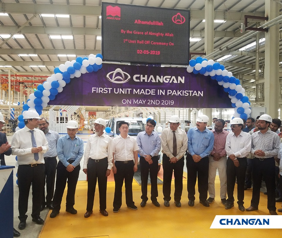 First Local Assembled Changan Rolled Off the Assembly Lines 5