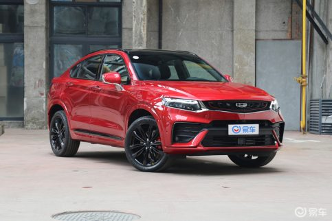 Geely FY11 Xingyue Coupe SUV Launched 17