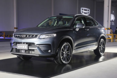 Geely FY11 Xingyue Coupe SUV Launched 3