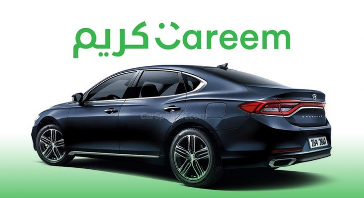 Hyundai to Provide 5,000 cars to Careem 1