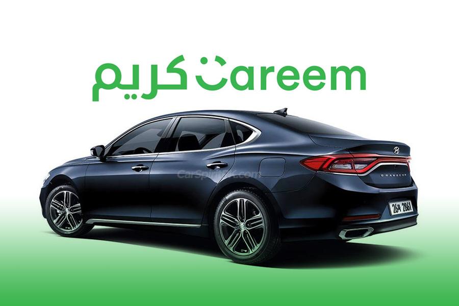 Hyundai to Provide 5,000 cars to Careem 1