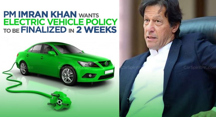 PM Imran Khan wants Electric Vehicle Policy to be Finalized in 2 Weeks 1