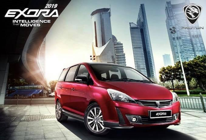 Proton Launched the 2019 Exora RC in Malaysia 2