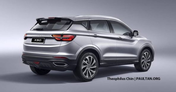 Proton X50 will be Based on Geely SX11 Binyue 8