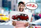 PKR 17.21 lac Justified for Pak Suzuki Swift? 24
