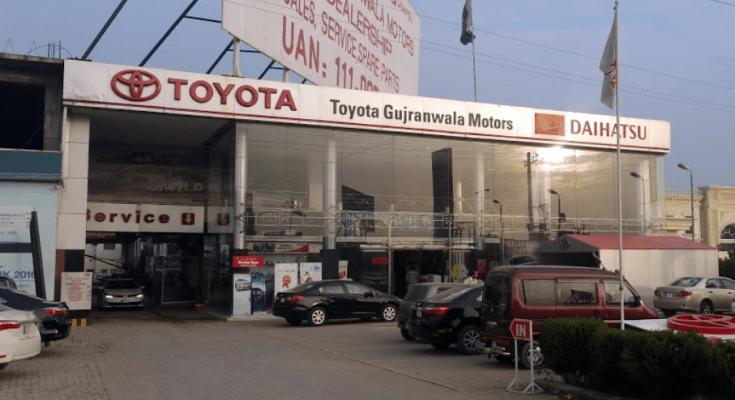 Indus Motors Terminates Dealership of Toyota Gujranwala Motors 2