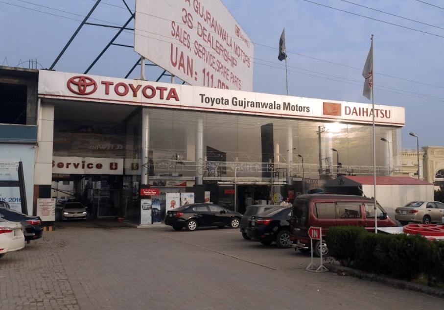 Indus Motors Terminates Dealership of Toyota Gujranwala Motors 1