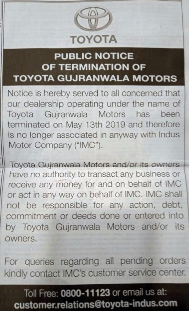 Indus Motors Terminates Dealership of Toyota Gujranwala Motors 1
