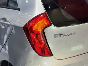 Yogomo 330- The Kia Picanto Clone in China 11