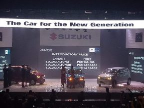 Pak Suzuki Launches Alto 660cc in Pakistan 3