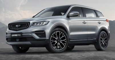 Geely Reveals the New Boyue Pro SUV 3