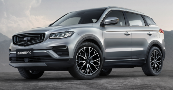 Geely Reveals the New Boyue Pro SUV 5