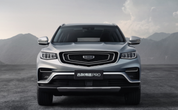 Geely Reveals the New Boyue Pro SUV 20