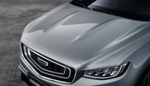 Geely Reveals the New Boyue Pro SUV 4