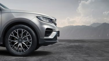 Geely Reveals the New Boyue Pro SUV 1