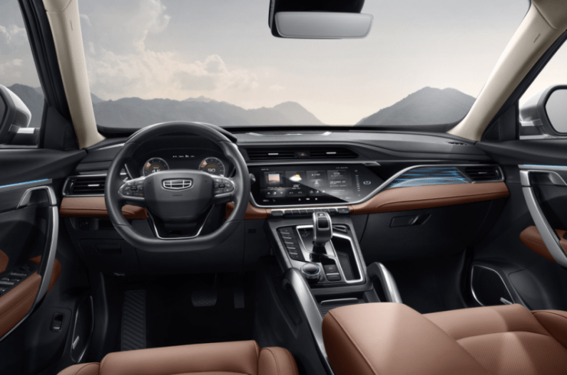 Geely Reveals the New Boyue Pro SUV 6