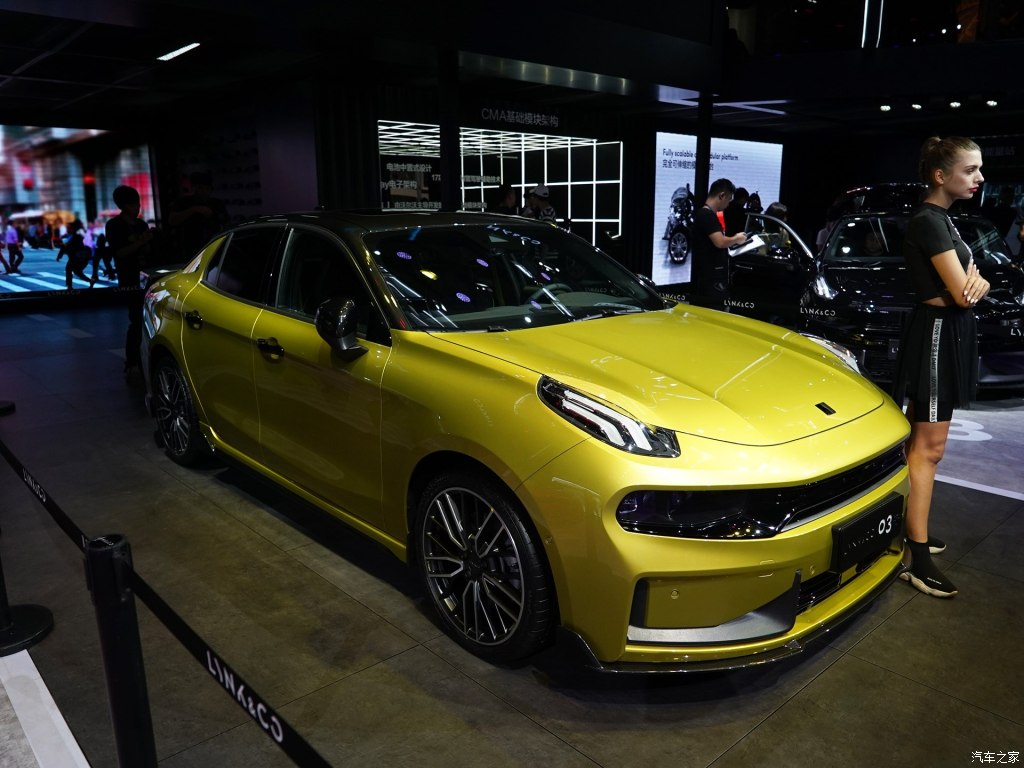 Geely Unveiled Its Performance Oriented Lynk & Co 03+ 6