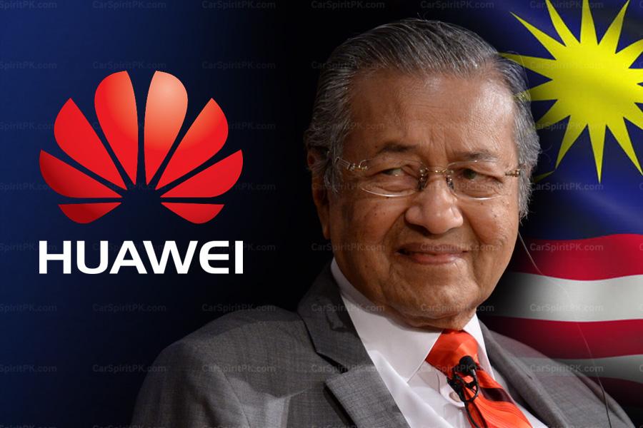 Malaysia Would Continue to Welcome Huawei- Mahatir 1