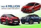 PKR 4 Million Price Range Offers Diverse Options 24