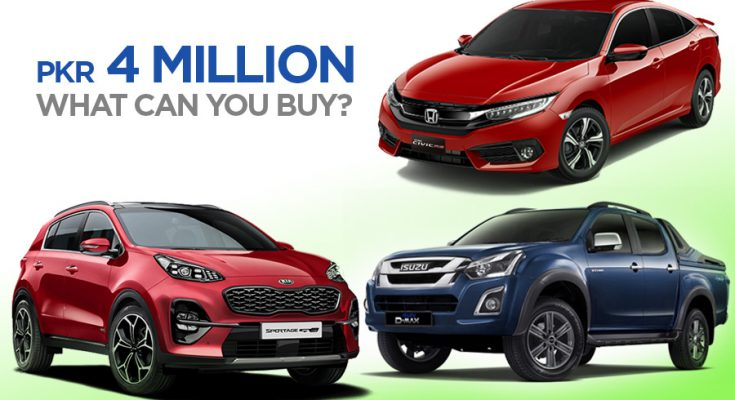 PKR 4 Million Price Range Offers Diverse Options 2