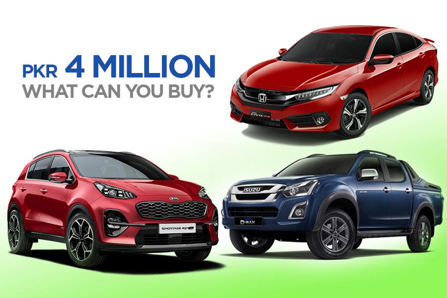PKR 4 Million Price Range Offers Diverse Options 1