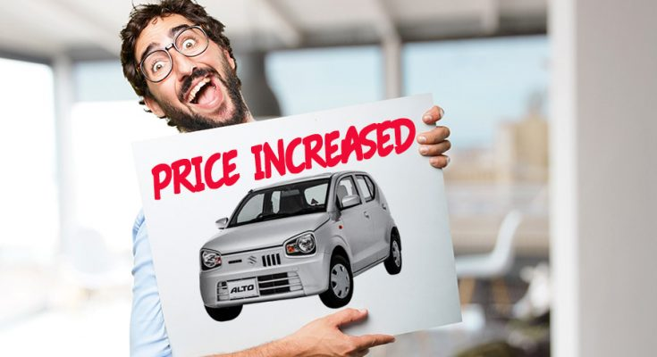 Pak Suzuki Increases Vitara and Alto 660cc Price 1