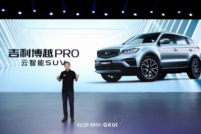 Geely Boyue Pro Debuts in China 7