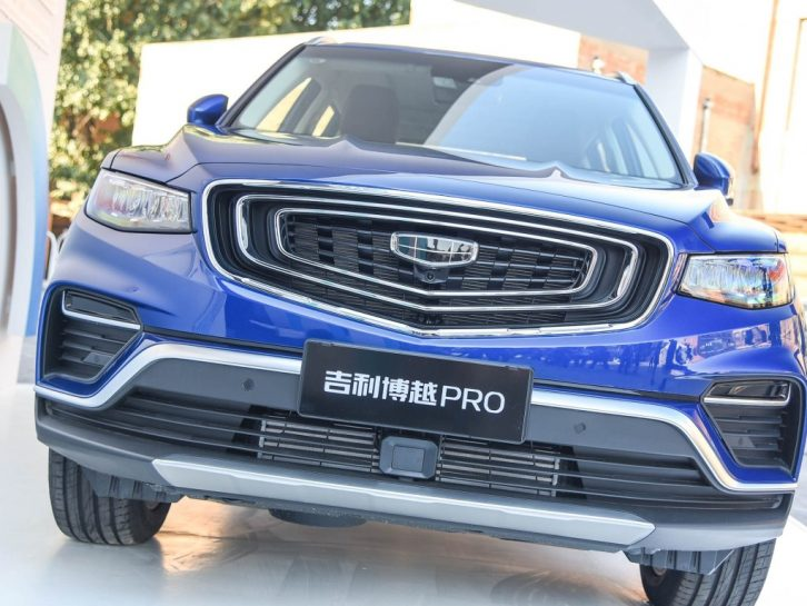 Geely Boyue Pro Debuts in China 25