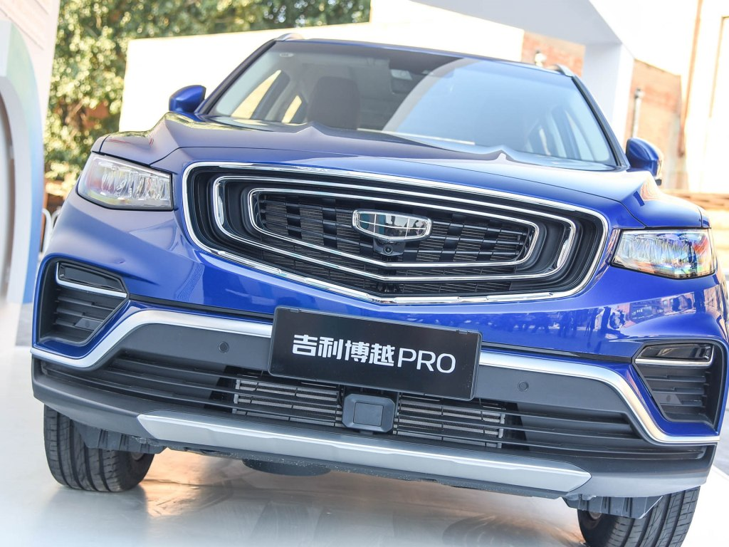 Geely Boyue Pro Debuts in China 16