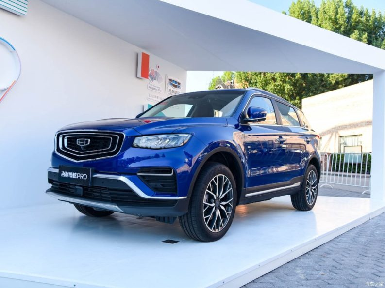 Geely Boyue Pro Debuts in China 10