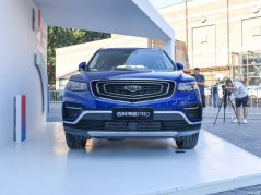 Geely Boyue Pro Debuts in China 12