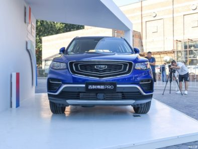 Geely Boyue Pro Debuts in China 11