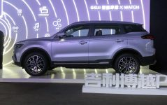 Geely Boyue Pro Debuts in China 3