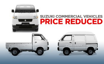 Pak Suzuki Commercial Vehicles Prices Reduced 12