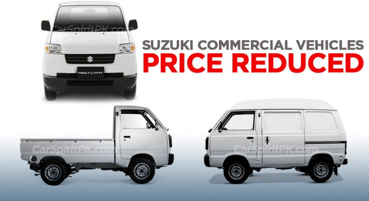 Pak Suzuki Commercial Vehicles Prices Reduced 2