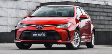 All New Toyota Corolla Launched in China 5