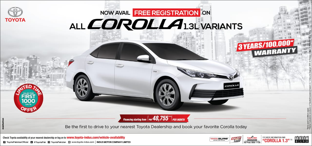 IMC Offering Free Registration on 1.3L Toyota Corolla Variants 5