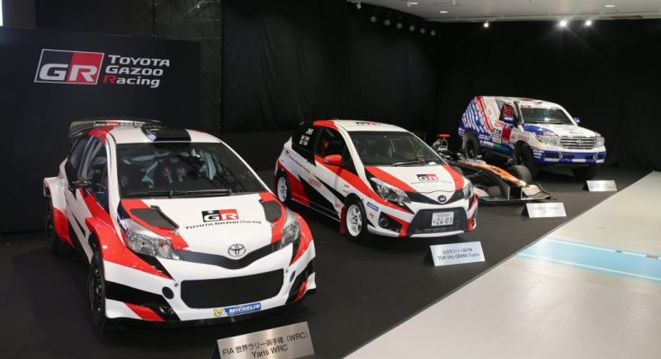 Toyota to Develop Performance Version of Each of its Models 1