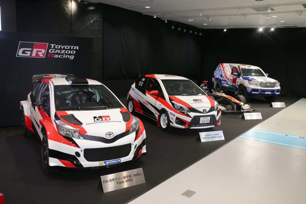 Toyota to Develop Performance Version of Each of its Models 2