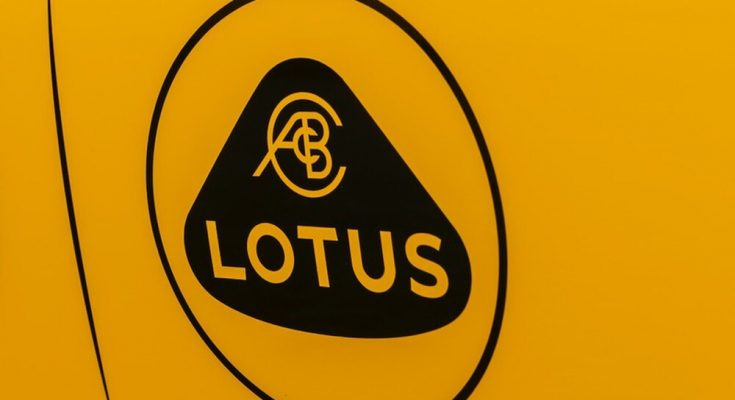 Lotus Gets New Logo as Part of Brand Revamp 1