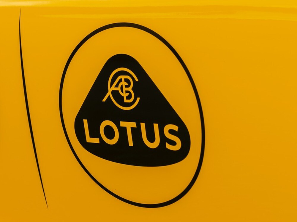 Lotus Gets New Logo as Part of Brand Revamp 3