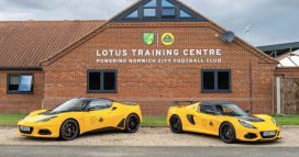 Lotus Gets New Logo as Part of Brand Revamp 4