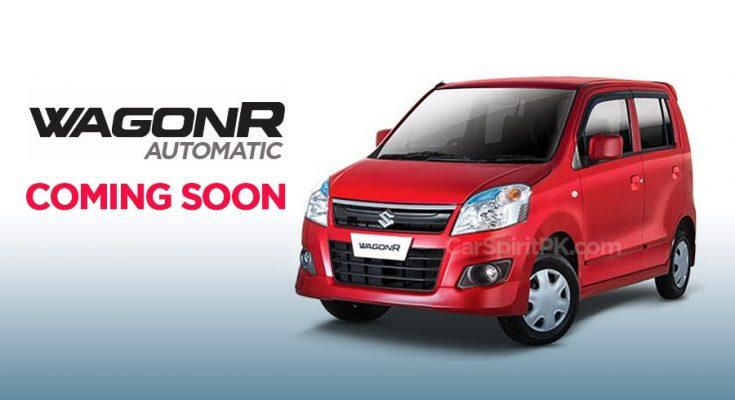 Pak Suzuki to Introduce WagonR Automatic 1