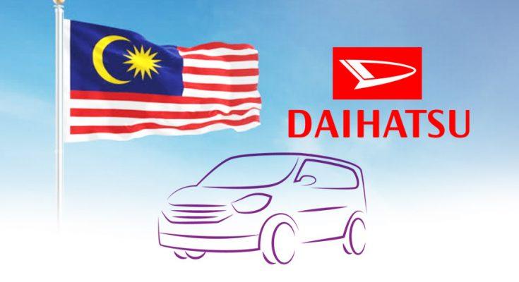 Daihatsu Named Technology Partner for Malaysia's 3rd National Car Brand 1
