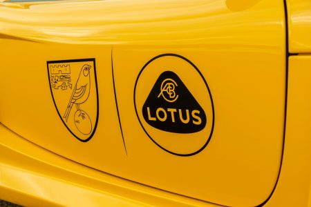 Lotus Gets New Logo as Part of Brand Revamp 6