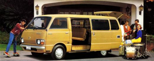 History of Toyota HiAce 10